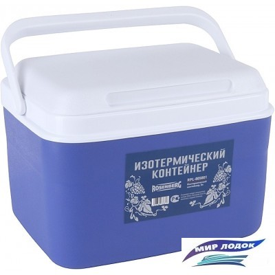 Термоэлектрический автохолодильник Rosenberg RPL-805001 5л