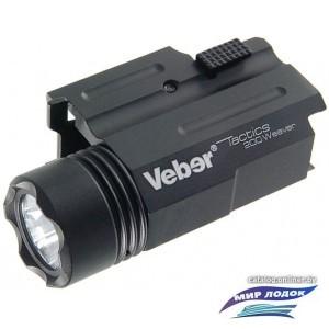 Фонарь Veber Tactics 200 Weaver