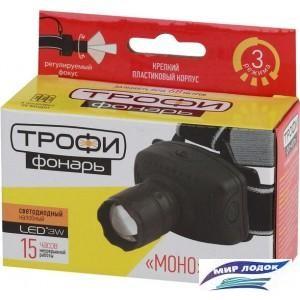 Фонарь Трофи GB-301