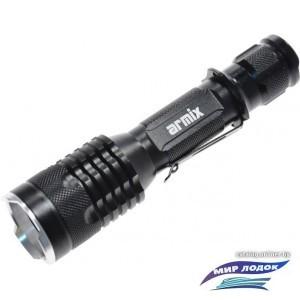 Фонарь Armix M-120