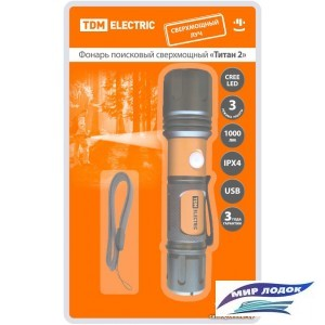 Фонарь TDM Electric SQ0350-0061