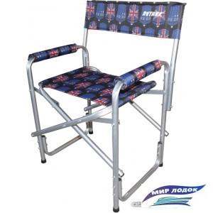 Кресло Путник КП01 (лондон)