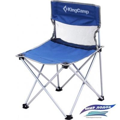 Стул KingCamp Chair Compact L KC3852 (синий)