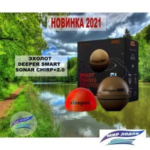 Эхолот Deeper Smart Sonar CHIRP+2.0