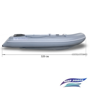 Моторно-гребная лодка Флагман 320 L