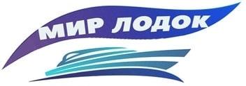 Интернет-магазин Мир-лодок